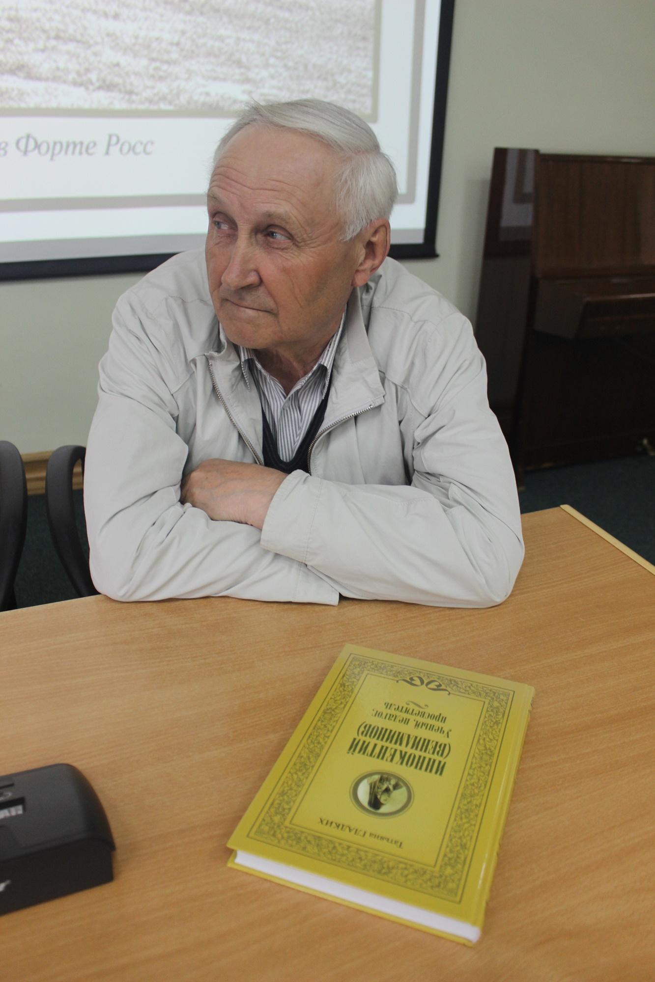 презентация книги почетные граждане санкт-петербурга